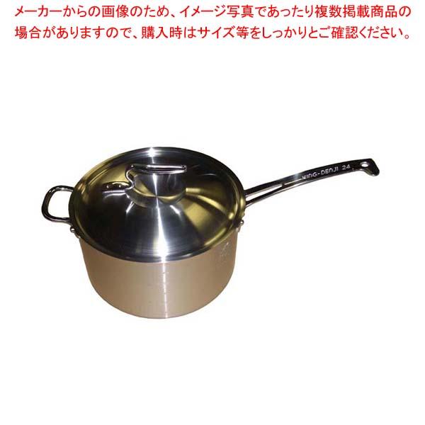 【 業務用 】ニューキングデンジ 深型片手鍋(目盛付)24cm