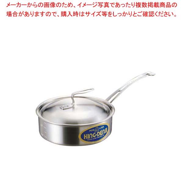 【まとめ買い10個セット品】 【 業務用 】ニューキングデンジ 浅型片手鍋(目盛付)21cm