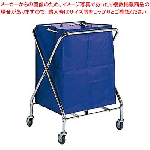 【まとめ買い10個セット品】 【 業務用 】BM ダストカー 袋付(折りたたみ式)小 紺 132L【 メーカー直送/代金引換決済不可 】