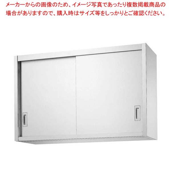 【 業務用 】吊戸棚 H75型(片面ステンレス戸)H75-6030【 メーカー直送/代金引換決済不可 】
