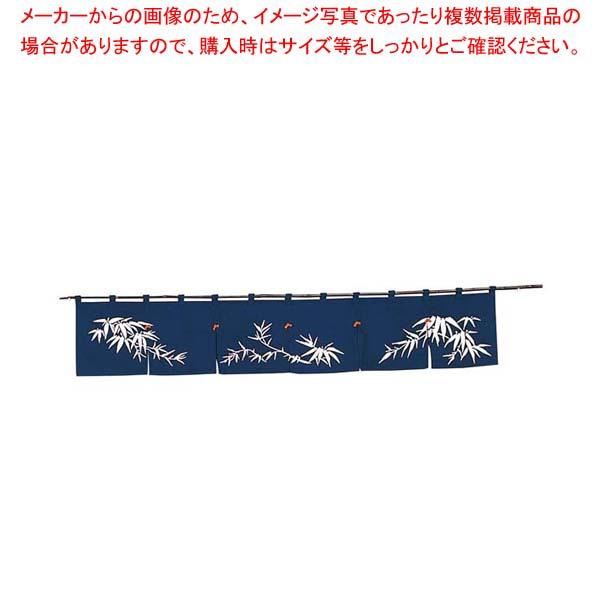 【まとめ買い10個セット品】若竹 のれん N110-09 紺 1700×300【 店舗備品・インテリア 】 【厨房館】