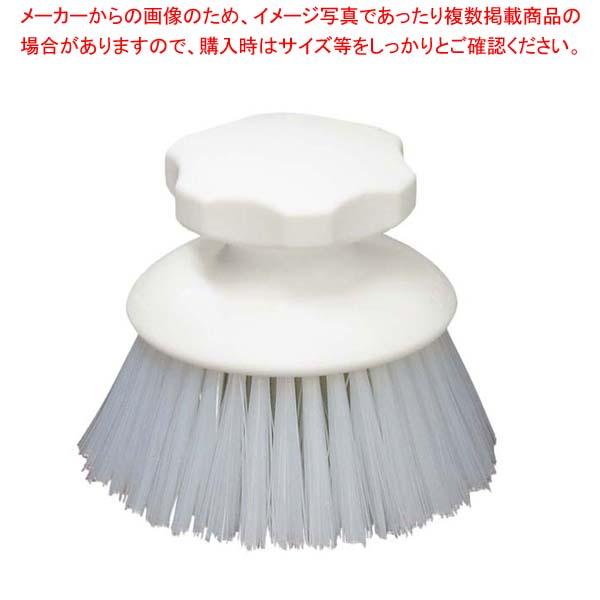 【まとめ買い10個セット品】HPハンドブラシ 丸型 ホワイト 55861【 清掃・衛生用品 】 【厨房館】