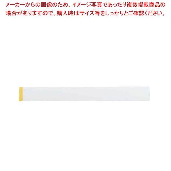 ムース用シート テープ付 4寸(1000枚入)OPS#20【 製菓・ベーカリー用品 】 【厨房館】