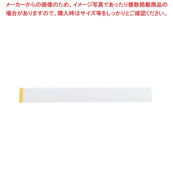 ムース用シート テープ付 6寸(1000枚入)OPS#20【 製菓・ベーカリー用品 】 【厨房館】