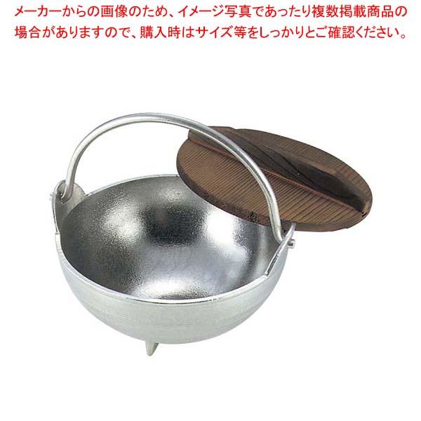 【まとめ買い10個セット品】アルミ 白仕上 田舎鍋 18cm【 卓上鍋・焼物用品 】 【厨房館】