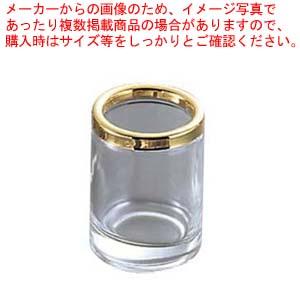 【まとめ買い10個セット品】 【 業務用 】ガラス スティック用シュガー入れ #180G