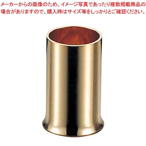 【まとめ買い10個セット品】 【 業務用 】ナフキン立 NO.520G 真鍮(金メッキ)