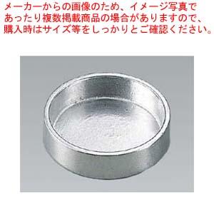 【まとめ買い10個セット品】 【 業務用 】アルミダイキャスト 灰皿 AL1010M-1
