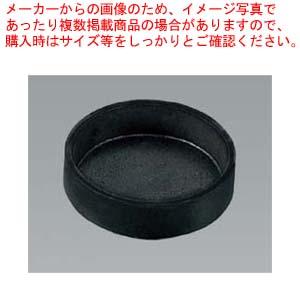 【まとめ買い10個セット品】 【 業務用 】アルミダイキャスト 灰皿 AL1010M-2 黒