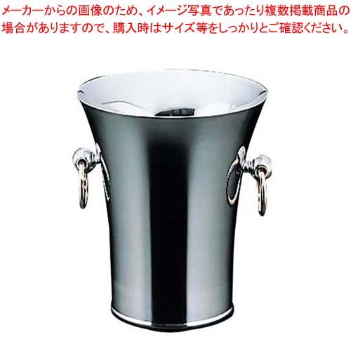 【まとめ買い10個セット品】 【 業務用 】18-8 パーティークーラー A型