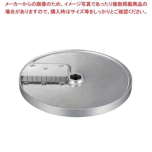 【まとめ買い10個セット品】 【 業務用 】野菜スライサー CL-50E・52E用 角千切り盤 2.5×2.5mm