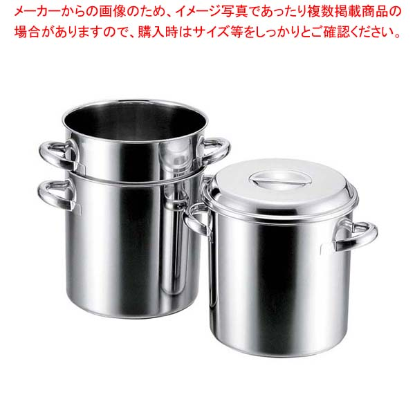 【まとめ買い10個セット品】 【 業務用 】クローバー 18-8 テーパーキッチンポット 16cm