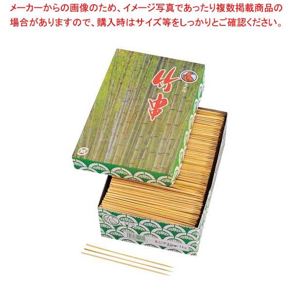 【まとめ買い10個セット品】 【 業務用 】竹 えび串 1kg 箱入 120mm