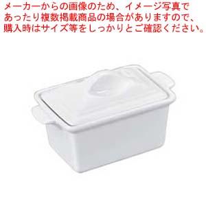 【まとめ買い10個セット品】陶器製 ホワイトテリーヌ S【 オーブンウェア 】 【厨房館】