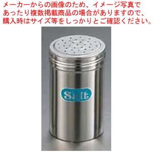 【まとめ買い10個セット品】 【 業務用 】IK 18-8 スーパージャンボ 調味缶 S缶