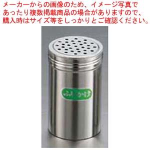 【まとめ買い10個セット品】IK 18-8 スーパージャンボ 調味缶 F缶【 調味料入 】 【厨房館】