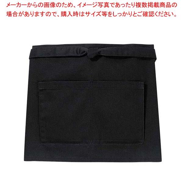 【まとめ買い10個セット品】前掛け(短)KE0010-7 黒 フリー【 ユニフォーム 】 【厨房館】