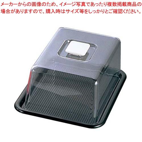 【まとめ買い10個セット品】 【 業務用 】ラブリーハット 角型 大 黒 MT-537 14インチ