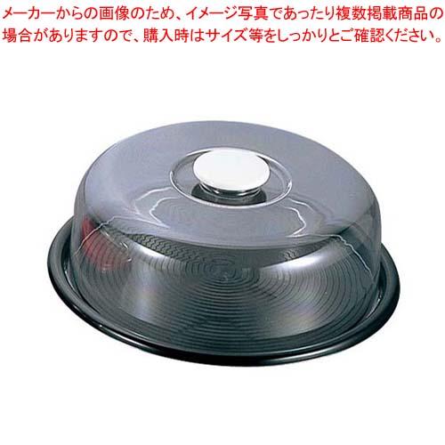 【まとめ買い10個セット品】ラブリーハット 丸ケーキフード 大 黒 MT-555 14インチ【 ディスプレイ用品 】 【厨房館】