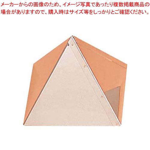 【まとめ買い10個セット品】 【 業務用 】マトファー ステンレス ピラミッド 72577 16cm