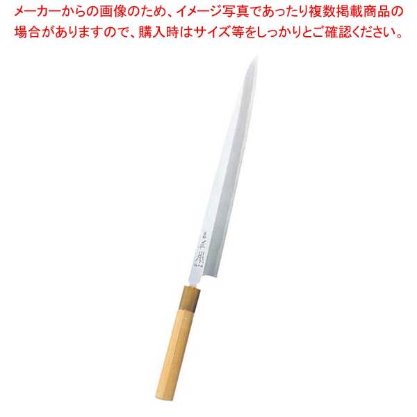 正本 本霞(玉白鋼)柳刃庖丁 27cm KS0427【 庖丁 】 【厨房館】