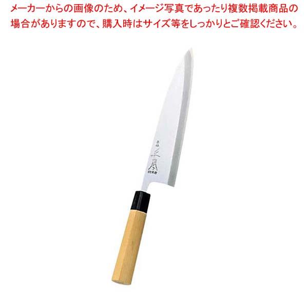 正本 本霞(玉白鋼)相出刃庖丁 18cm KS2418【 庖丁 】 【厨房館】