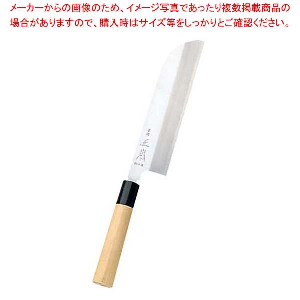 【 業務用 】正本 本霞(玉白鋼)鎌形薄刃 22.5cm KS0722