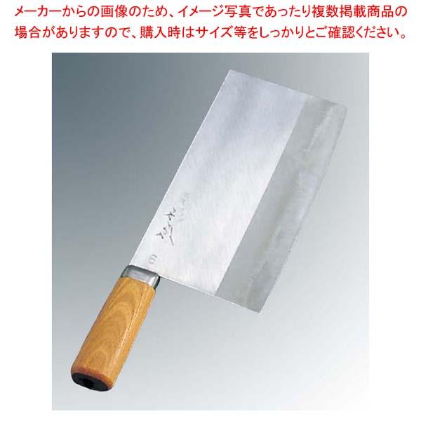【 業務用 】杉本作 中華庖丁 OMS-6
