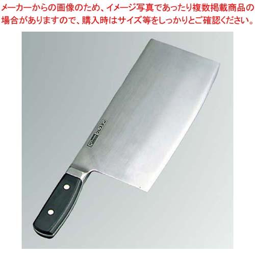【 業務用 】グレステン 中華庖丁 622-25W 22cm