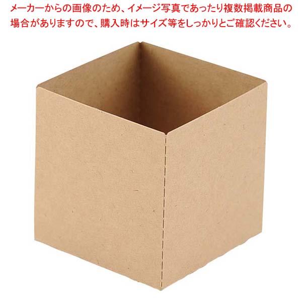 【まとめ買い10個セット品】キューブカップ60(茶無地)CB12(100枚入)【 製菓・ベーカリー用品 】 【厨房館】