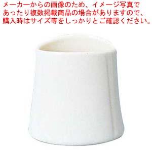 【まとめ買い10個セット品】 【 業務用 】テーブルトップコレクション スティックシュガー入れ NB-M207