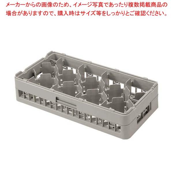 【まとめ買い10個セット品】 【 業務用 】BK ハーフ カップラック H-カップ 12-75