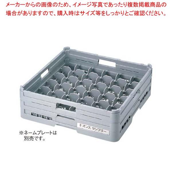 【まとめ買い10個セット品】 【 業務用 】BK フルサイズ グラスラック36仕切 G-36-165