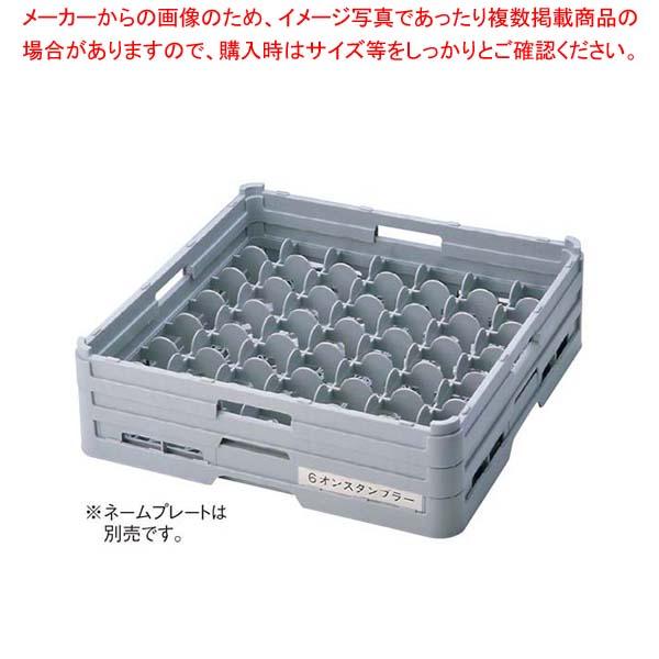 【まとめ買い10個セット品】 【 業務用 】BK フルサイズ グラスラック49仕切 G-49-195