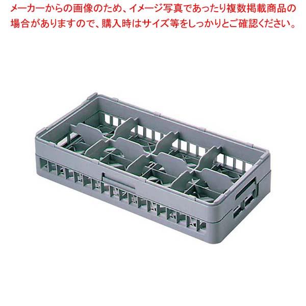 【まとめ買い10個セット品】 【 業務用 】BK ハーフ グラスラック 8仕切 HG-8-195