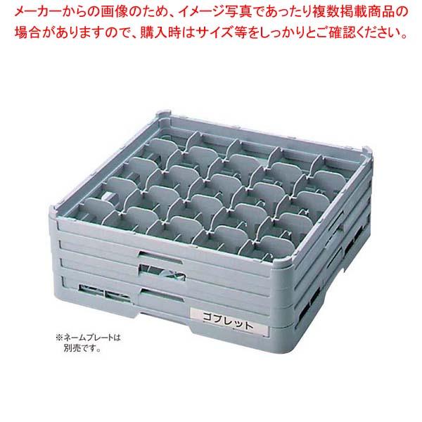 【まとめ買い10個セット品】 【 業務用 】BK フル ステムウェアラック25仕切 S-25-305