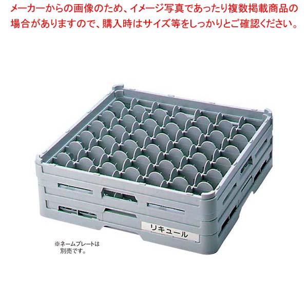 【まとめ買い10個セット品】 【 業務用 】BK フル ステムウェアラック49仕切 S-49-75