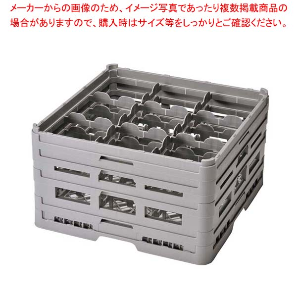 【まとめ買い10個セット品】 【 業務用 】BK フル ステムウェアラック 9仕切 S-9-305
