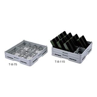 【まとめ買い10個セット品】 【 業務用 】BK フル テーブルウェアラック 8仕切 T-8-195
