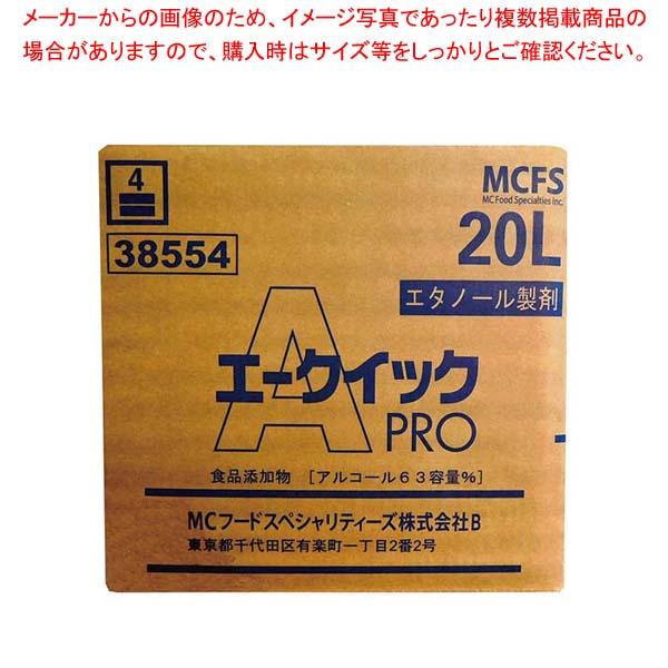 【 業務用 】メルシャン アルコール製剤 エークイックPRO 20L