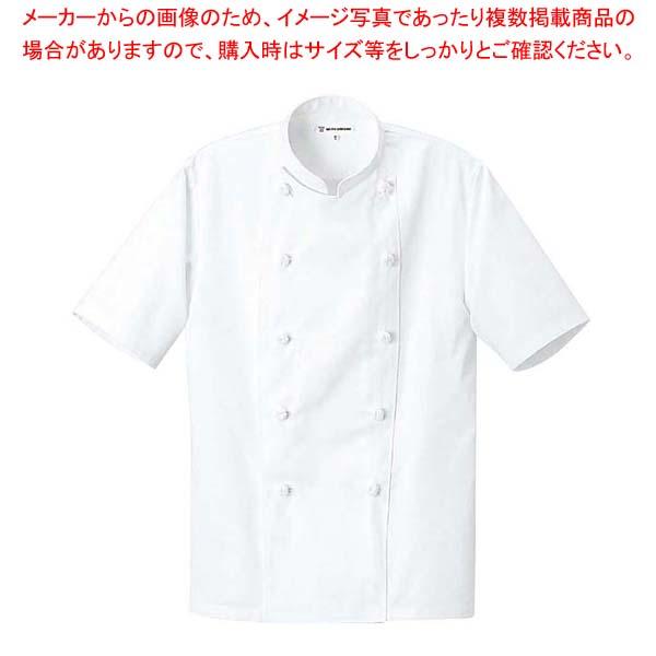 【まとめ買い10個セット品】コックコート(男女兼用)AA499-0 ホワイト S【 ユニフォーム 】 【厨房館】