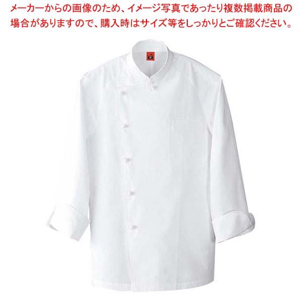 【まとめ買い10個セット品】コート QA7346-0(男女兼用)LL【 ユニフォーム 】 【厨房館】
