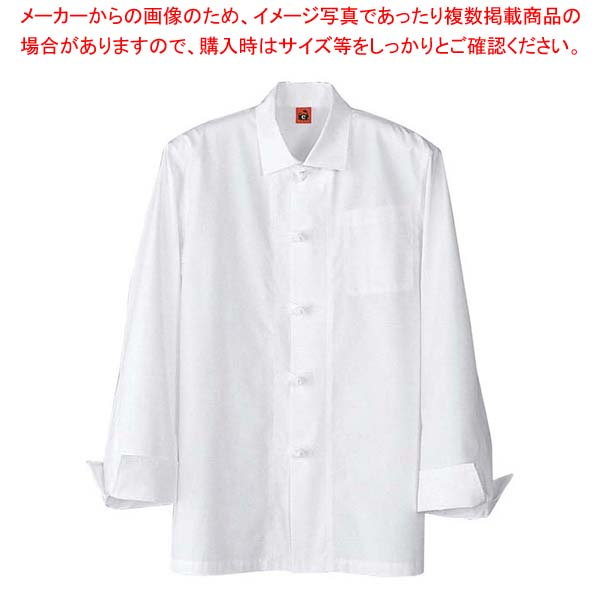 【まとめ買い10個セット品】 【 業務用 】コート QA7301-0(男女兼用)S