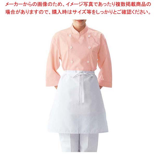 【まとめ買い10個セット品】コックシャツ(男女兼用)BA1208-2 ライトピンク M【 ユニフォーム 】 【厨房館】