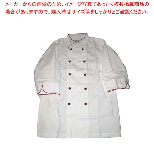 【まとめ買い10個セット品】 【 業務用 】コックコート BA1211-3 ホワイト×ブリック M