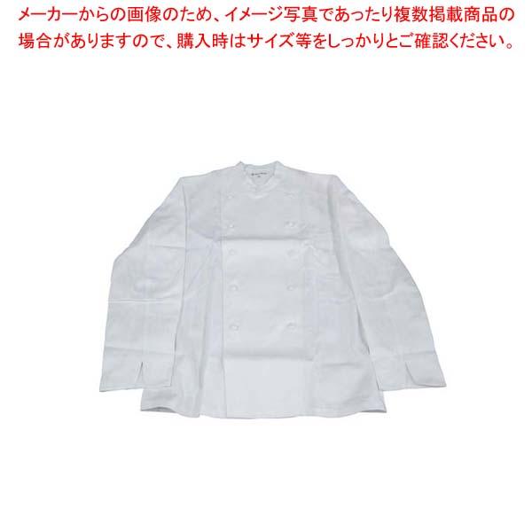 BA1185-0 ユニフォーム 【まとめ買い10個セット品】コックコート 】 【厨房館】 ホワイト(男女兼用)LL【