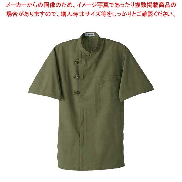 【まとめ買い10個セット品】コート(男女兼用)EA3008-4 緑 L【 ユニフォーム 】 【厨房館】