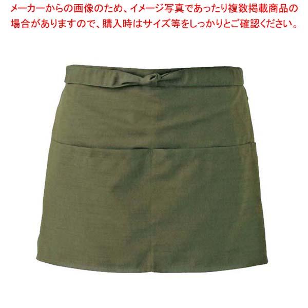【まとめ買い10個セット品】 【 業務用 】エプロン ET3483-4 緑