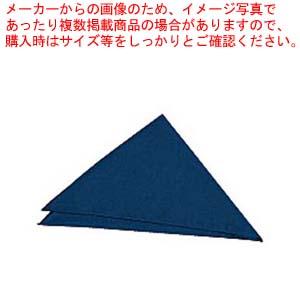 【まとめ買い10個セット品】 【 業務用 】三角巾 JY4909-1 濃紺