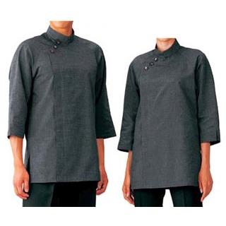 【まとめ買い10個セット品】 【 業務用 】コート(男女兼用)EA3009-9 黒 3L
